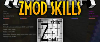Мод zmod skills