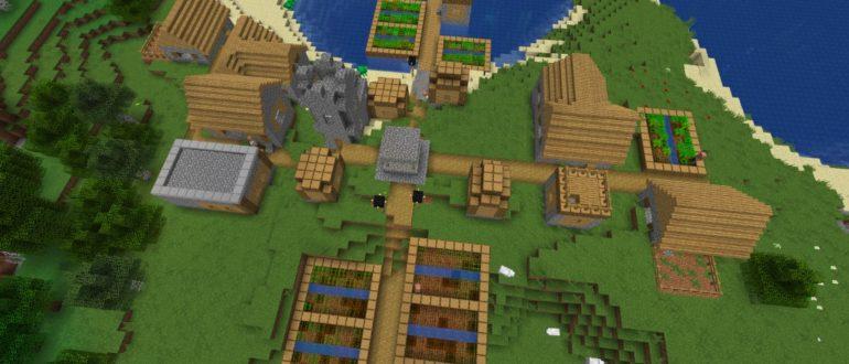 Сид на большую деревню